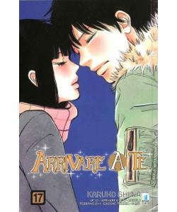 Arrivare A Te - N° 17 - Arrivare A Te - Up Star Comics