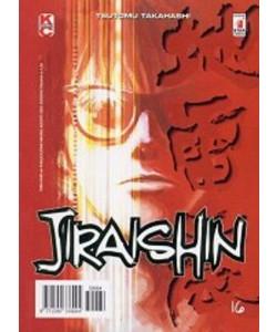 Jiraishin - N° 16 - Jiraishin 16 - Turn Over Star Comics