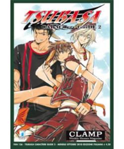 Tsubasa Caractere - N° 2 - Tsubasa Caractere - Guide 2 (M2) - Fan Star Comics
