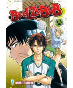 Beelzebub - N° 8 - Beelzebub 8 - Dragon Star Comics