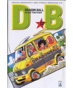 Dragon Ball Evergreen - N° 12 - Dragon Ball Evergreen Edition - Star Comics