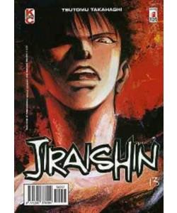 Jiraishin - N° 13 - Jiraishin 13 - Turn Over Star Comics