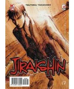 Jiraishin - N° 17 - Jiraishin 17 - Turn Over Star Comics