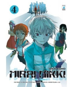 Mirai Nikki - N° 4 - Future Diary 4 (M12) - Point Break Star Comics
