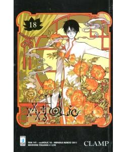 Xxxholic - N° 18 - Xxxholic 18 (M19) - Fan Star Comics