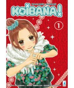 Koibana! - N° 1 - Koibana! 1 - Shot Star Comics