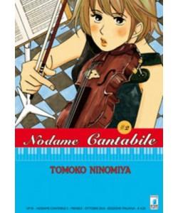 Nodame Cantabile - N° 2 - Nodame Cantabile (M25) - Up Star Comics