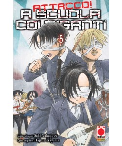A Scuola Con I Giganti - N° 5 - Attacco! A Scuola Con I Giganti - Manga Hero Planet Manga