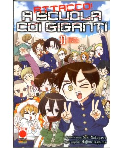 A Scuola Con I Giganti - N° 11 - Attacco! A Scuola Con I Giganti - Manga Hero Planet Manga