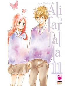 Ali Di Farfalla - N° 11 - Ali Di Farfalla (M12) - Planet Pink Planet Manga