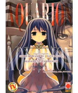 Aquarion - Aquarion - Manga Graphic Novel Planet Manga