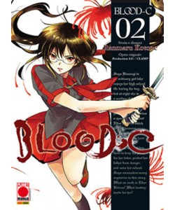 Blood-C - N° 2 - Blood-C - Sakura Planet Manga