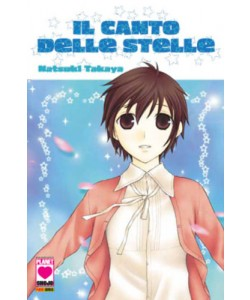 Canto Delle Stelle - N° 1 - Il Canto Delle Stelle - Mille Emozioni Planet Manga