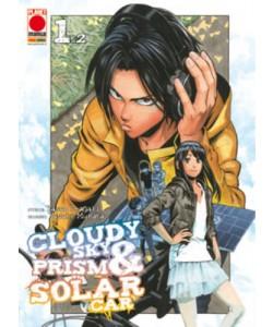 Cloudy Sky & Prism & Solar Car - N° 1 - Cloudy Sky & Prism & Solar Car - Manga Graphic Novel Planet Manga
