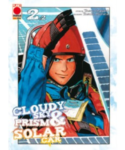 Cloudy Sky & Prism & Solar Car - N° 2 - Cloudy Sky & Prism & Solar Car - Manga Graphic Novel Planet Manga