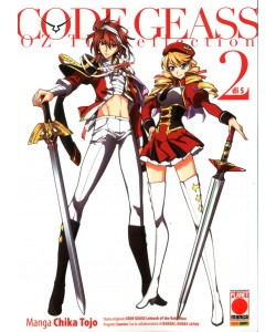 Code Geass Oz The Reflection - N° 2 - Oz The Reflection - Manga Code Planet Manga