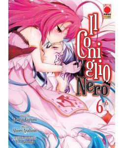 Coniglio Nero - N° 6 - Il Coniglio Nero (M6) - Yume Planet Manga