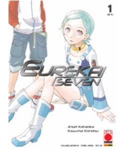 Eureka Seven - N° 1 - Eureka Seven (M6) - Collana Japan Planet Manga