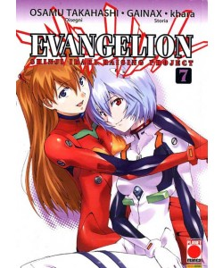 Evangelion The Shinji Ikari Raising Project - N° 7 - G.Evangelion-The Shinji Rais - Manga Top Planet Manga