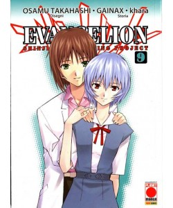 Evangelion The Shinji Ikari Raising Project - N° 9 - G.Evangelion-9 The Shinji Ikari Raising Project - Manga Top Planet Manga