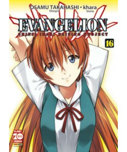 Evangelion The Shinji Ikari Raising Project - N° 16 - G.E. The Shinji Ikari Raising Project 16 - Manga Top Planet Manga
