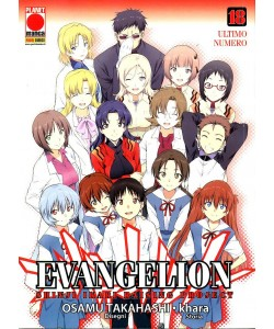 Evangelion The Shinji Ikari Raising Project - N° 18 - Evangelion: Shinji Ikari Raising Project 18 - Manga Top Planet Manga
