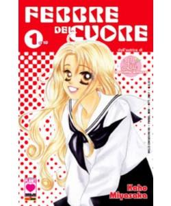 Febbre Del Cuore - N° 1 - Febbre Del Cuore (M10) - Mille Emozioni Planet Manga