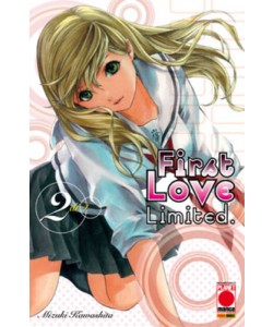 First Love Limited - N° 2 - First Love Limited (M4) - Manga Graphic Novel Planet Manga