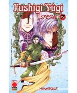 Fushigi Yugi Special - N° 7 - Fushigi Yugi Special (M12) - Collana Planet Planet Manga