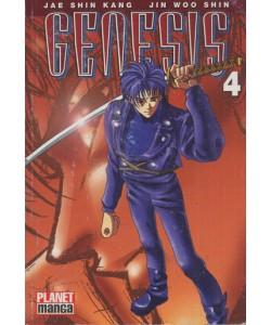 Genesis - N° 4 - Genesis 4 - Planet Manga