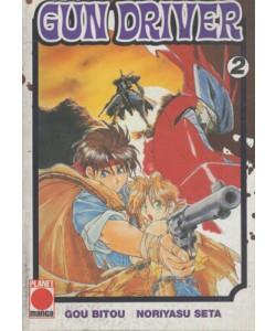 Gun Driver - N° 2 - Gun Driver 2 - Planet Manga