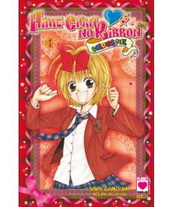 Hime-Chan No Ribbon Colourful - N° 1 - Hime-Chan No Ribbon Colourful - Sakura Planet Manga