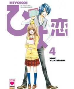 Hiyokoi - N° 4 - Il Pulcino Innamorato - Planet Ai Planet Manga