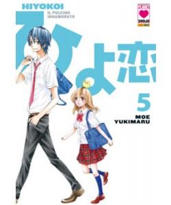 Hiyokoi - N° 5 - Il Pulcino Innamorato - Planet Ai Planet Manga