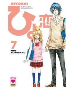 Hiyokoi - N° 7 - Il Pulcino Innamorato - Planet Ai Planet Manga