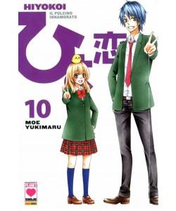 Hiyokoi - N° 10 - Il Pulcino Innamorato - Planet Ai Planet Manga