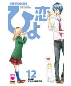Hiyokoi - N° 12 - Il Pulcino Innamorato - Planet Ai Planet Manga