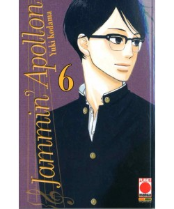 Jammin'Apollon - N° 6 - Jammin'Apollon - Manga Sound Planet Manga