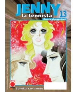 Jenny La Tennista - N° 13 - Jenny La Tennista - Capolavori Manga Planet Manga