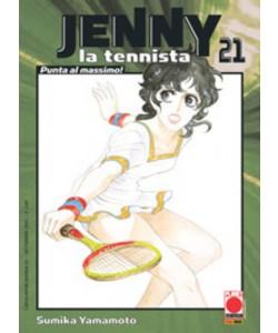 Jenny La Tennista - N° 21 - Jenny La Tennista - Capolavori Manga Planet Manga