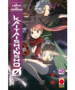 Kaitaishinsho 0 - N° 2 - Libro Dei Demoni (M8) - Manga Zero Planet Manga