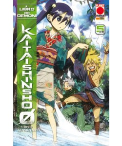 Kaitaishinsho 0 - N° 5 - Libro Dei Demoni (M8) - Manga Zero Planet Manga