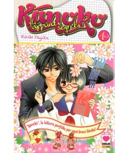 Kanoko Gli Appunti Segreti - N° 1 - Kanoko Gli Appunti Segreti M3 - I Love Japan Planet Manga