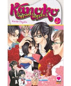 Kanoko Gli Appunti Segreti - N° 2 - Kanoko Gli Appunti Segreti M3 - I Love Japan Planet Manga