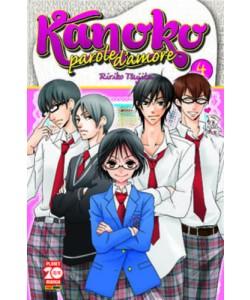 Kanoko Parole D'Amore - N° 4 - Kanoko Parole D'Amore (M11) - I Love Japan Planet Manga