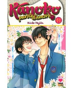 Kanoko Parole D'Amore - N° 11 - Kanoko Parole D'Amore (M11) - I Love Japan Planet Manga