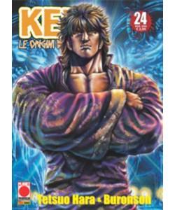 Ken Guerriero Le Origini Del Mito - N° 24 - Le Origini Del Mito (M44) - Planet Manga