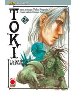 Ken La Leggenda - N° 14 - Toki Il Santo D'Argento 2 (M6) - Toki Planet Manga
