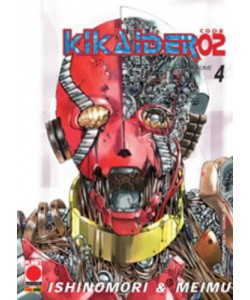 Kikaider 02 - N° 4 - Kikaider 02 4 - Planet Manga