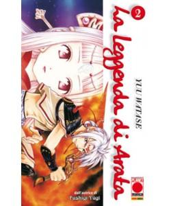 Leggenda Di Arata - N° 2 - La Leggenda Di Arata - Collana Planet Planet Manga